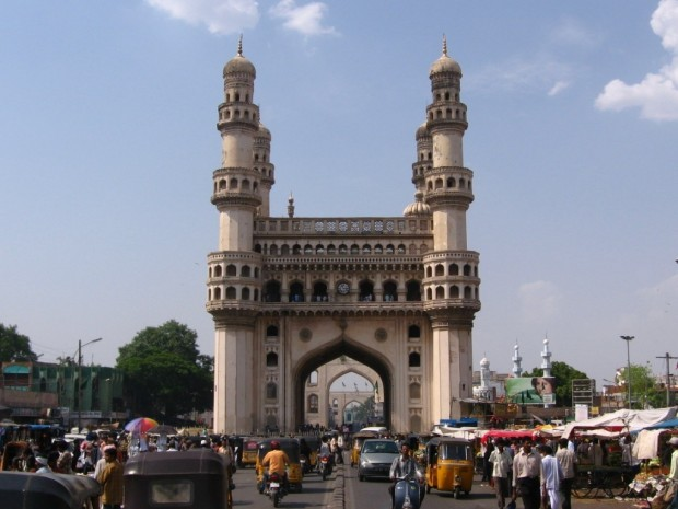 Portico na cidade de Hyderabad, Índia