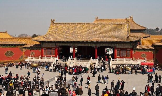 Palácio Qian Qing