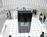 MIS São Paulo - Museu de Imagem e Som